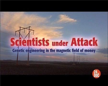 Скачать с letitbit  Научные закрытия / Scientists under attack (2009) DVB