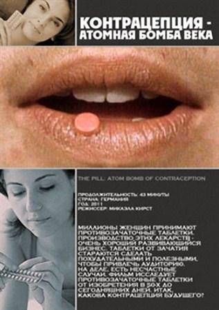Скачать с letitbit  Контрацепция - атомная бомба века / The pill: atom bomb ...