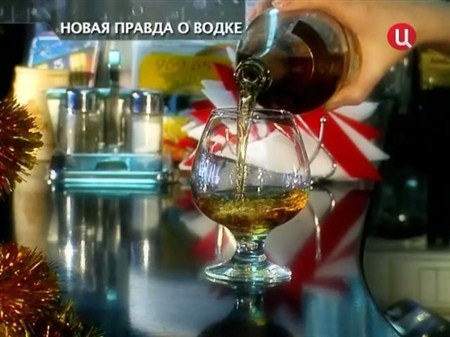 Скачать с letitbit  Новая правда о водке (2012) SATRip