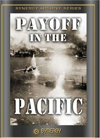 Скачать с letitbit  Расплата в Тихом океане / Payoff in the Pacific (2007)  ...