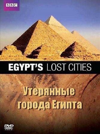 Скачать с letitbit  Затерянные города Египта / Egypts Lost Cities (2011) HD ...