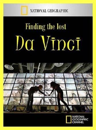 Скачать с letitbit  В поисках Да Винчи / Finding the Lost Da Vinci (2012) S ...