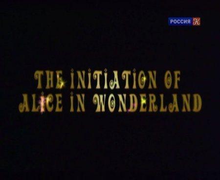Скачать с letitbit  Алиса в стране чудес: зазеркалье Льюиса Кэрролла (2009) ...