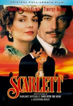 Скачать фильм Скарлетт / Scarlett [1994] DVDRip