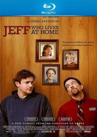 Скачать фильм Джефф, живущий дома (2011)
