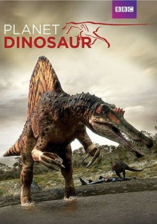 Скачать Планета динозавров [2011]