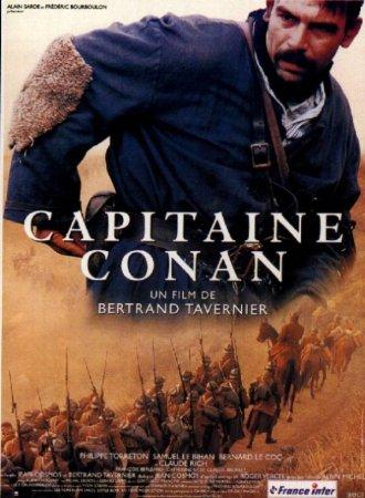 Скачать фильм Капитан Конан (1996)