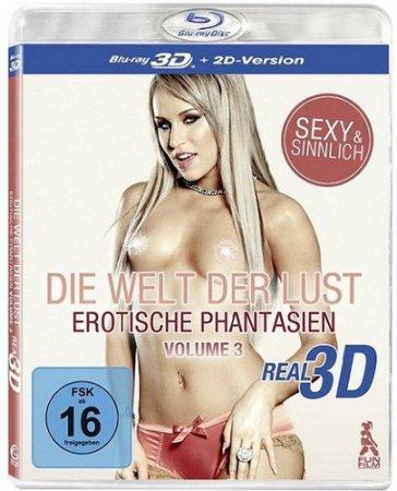Скачать с letitbit  Мир Удовольствий: Эротические фантазии 3 / Die Welt der ...