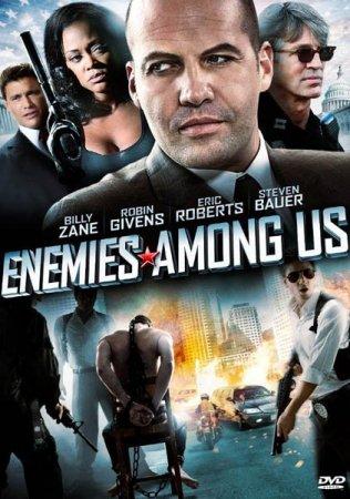 Скачать с letitbit Враги среди нас (2010)