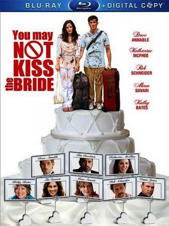 Скачать с letitbit Ты можешь не целовать невесту (2011)
