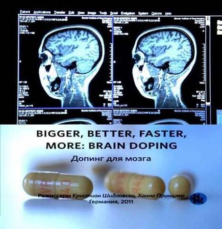 Скачать с letitbit  Допинг для мозга / Brain doping / 2011 / SATRip