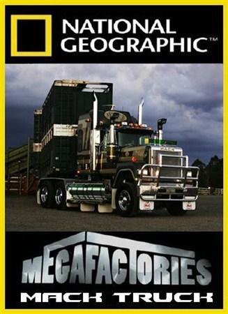 Скачать с letitbit  National Geographic. Мегазаводы: Мак-Трак (2011) SATRip