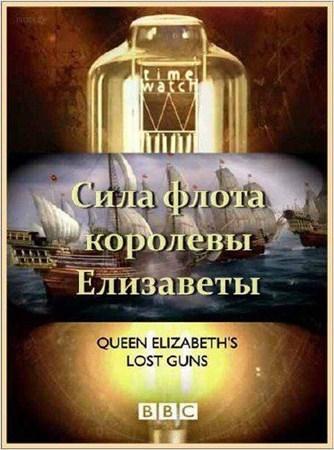 Скачать с letitbit  Потерянный флот королевы Елизаветы (2010) HDTVRip