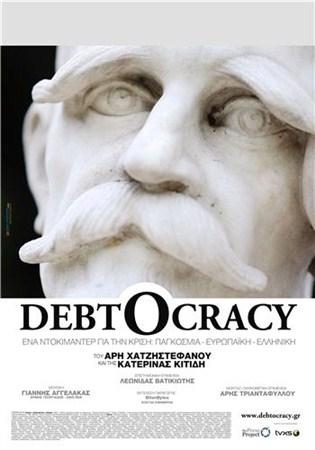 Скачать с letitbitт  Долгократия / Debtocracy (2011) DVDRip