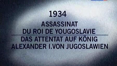 Скачать с letitbit  Архивные тайны. Убийство Александра I Карагеоргиевича.  ...