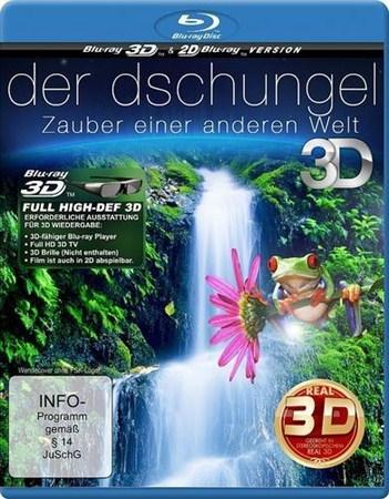 Скачать с letitbit  Джунгли 3D - Магия другого мира / Der Dschungel 3D - Za ...