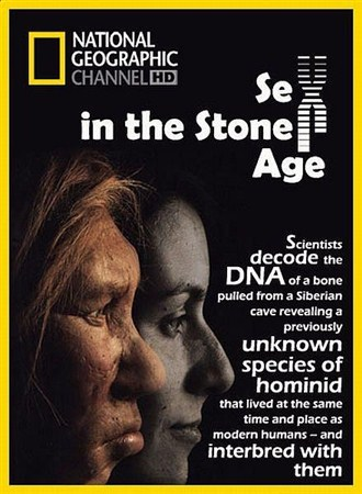 Скачать с letitbit  Секс в каменном веке / Sex in the Stone Age (2012/HDTVR ...