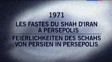 Скачать с letitbit  Архивные тайны. 1971 год. Торжество иранского шаха в Пе ...