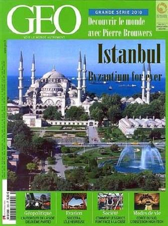 Скачать с letitbit  Открывая мир с Пьером Брувером. Стамбул Византий навеки ...