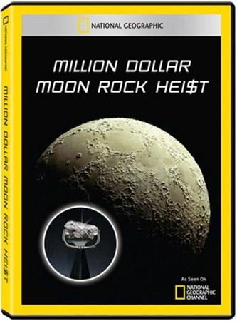Скачать с letitbit  Похищение лунного камня / Million Dollar Moon Rock Heis ...