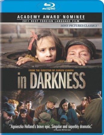 Скачать с letitbit В темноте (2011)