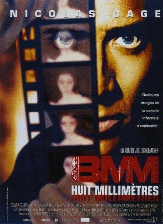 Скачать фильм 8 миллиметров / 8 mm [1999]