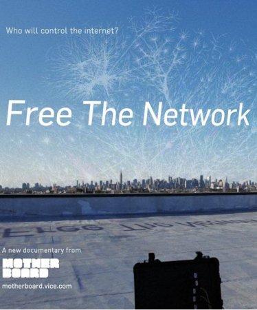 Скачать с letitbit Свободу сети (2012)