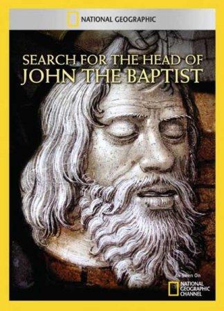 Скачать с letitbit Поиски головы Иоанна Крестителя (2012)