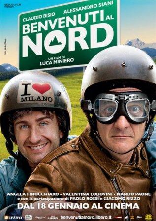 Скачать фильм Добро пожаловать на Север (2012)