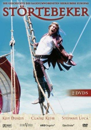 Скачать фильм Сердце пирата [2006]