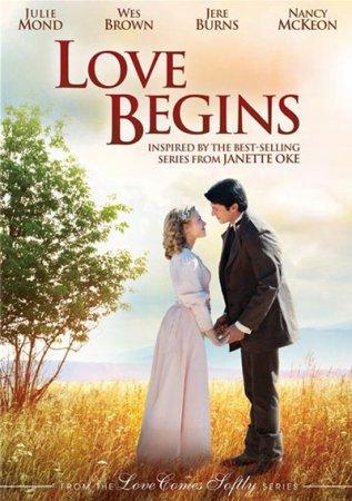 Скачать фильм Любовь начинается (2011)