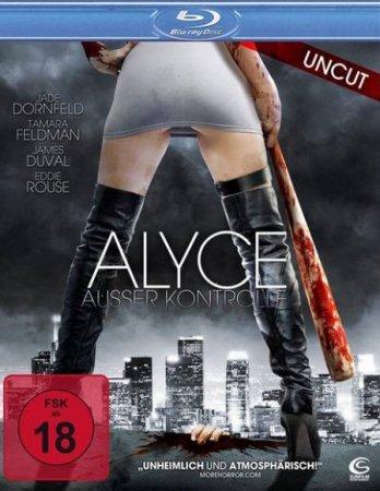 Скачать с letitbit Алиса (2011)