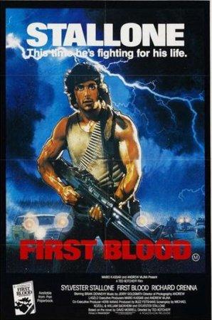 Скачать фильм Рэмбо 1. Первая кровь [1982]