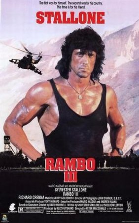 Скачать фильм Рэмбо 3 [1988]