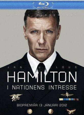 Скачать фильм Гамильтон: В интересах нации (2012)