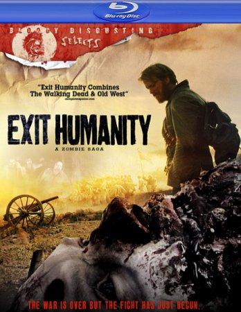 Скачать фильм Конец человечества (2011)