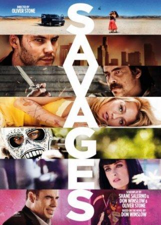 Скачать фильм Особо опасны (2012)
