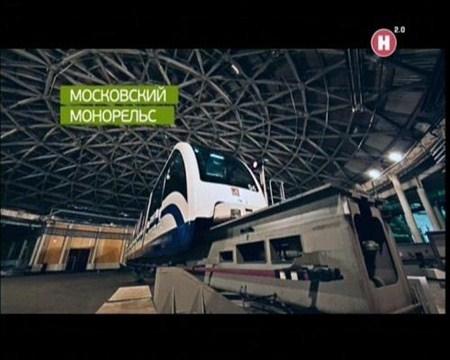 Скачать с letitbit  Московский монорельс (2012) DVB