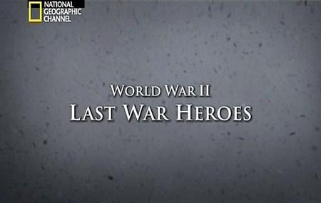 Скачать с letitbit Последние герои войны: Начало операции / Last War Heroes ...