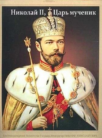 Скачать с letitbit  Николай II. Царь - мученик / Nicolas II. Tsar, et Marty ...