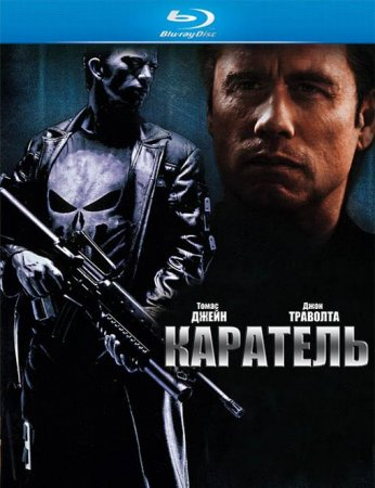Скачать фильм Каратель / The Punisher (2004)
