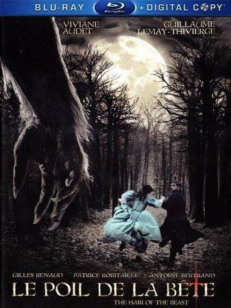 Скачать с letitbit  Крик зверя (2010)
