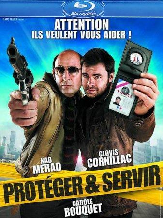 Скачать с letitbit Служить и защищать (2010)