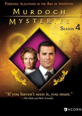 Скачать Расследования Мердока (4 сезон) [2011] DVDRip