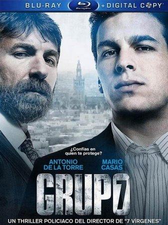 Скачать фильм Группа 7 (2012)