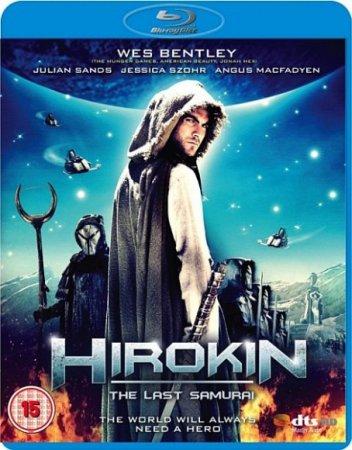Скачать фильм Павшая империя (2011)
