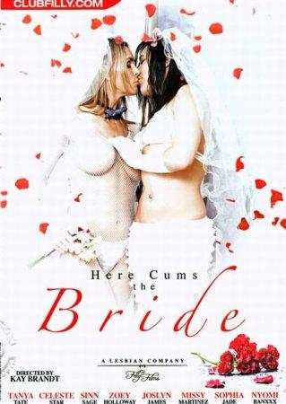 Скачать с letitbit Here Cums The Bride [2012] DVDRip