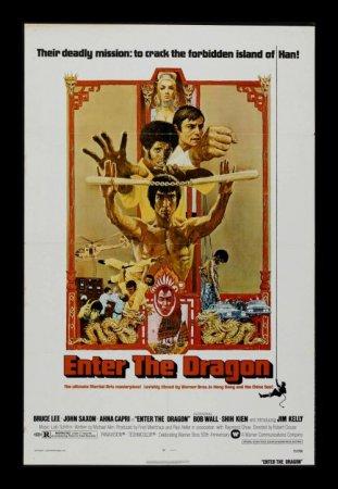 Скачать Выход Дракона [1973]