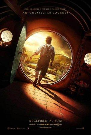 Скачать фильм Хоббит: Нежданное путешествие [2012]