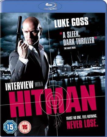 Скачать с letitbit Интервью с убийцей (2012)